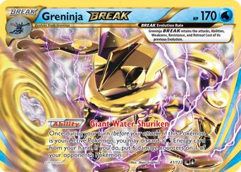 greninjabreak